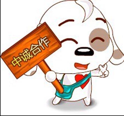 杭州和利时礼品―中诚合作狗狗公仔