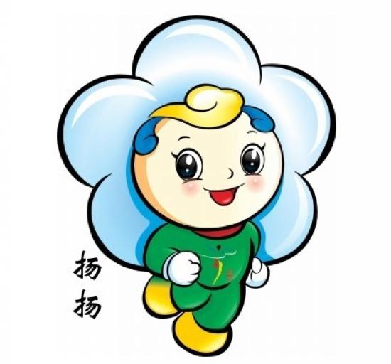 扬州鉴真国际半程马拉松赛吉祥物-扬扬