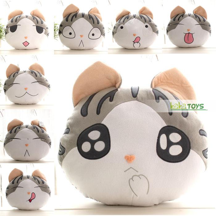 肯德基小奇正版超萌可爱起司猫甜甜猫私房猫毛绒抱枕靠垫